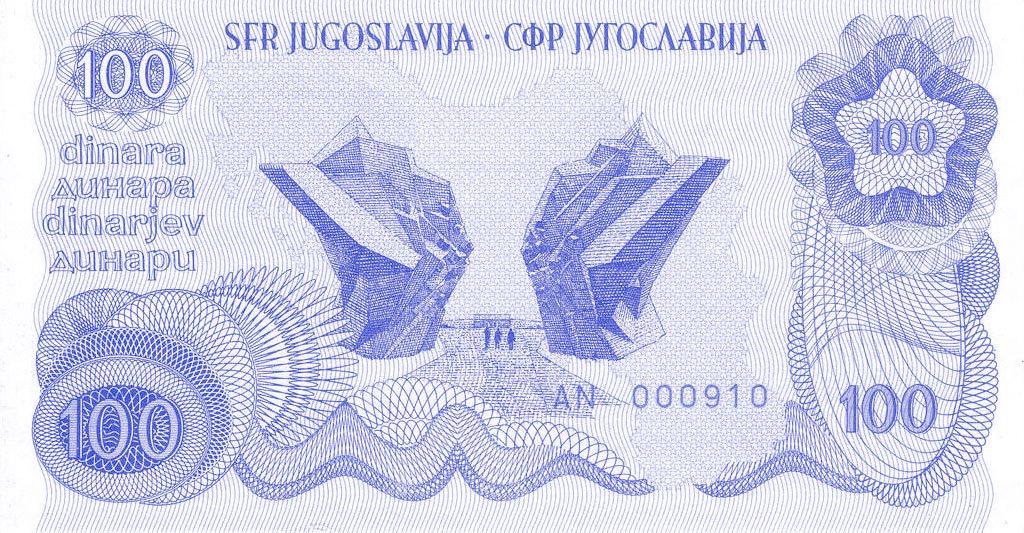Tjentište na novčanici od 100 dinara.
