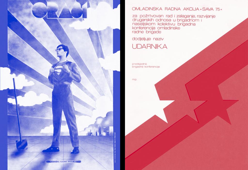 Vlada Divljan na plakatu Branka Gavrića za Omladinske radne akcije 1981. / Diploma za požrtvovan rad i zalaganje, razvijanje drugarskih odnosa u brigadnom i naseljskom kolektivu. ORA Sava, 1975.