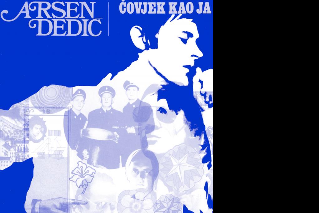 Dizajn: Mihajlo Arsovski, 1969.