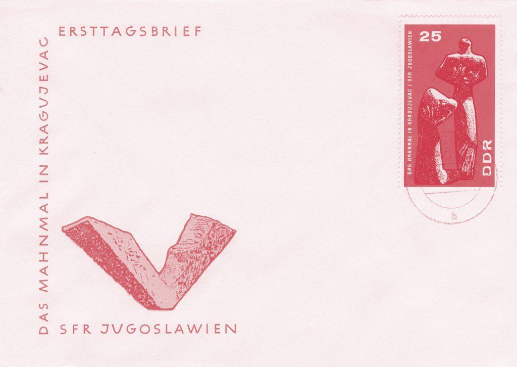 Spomenik kragujevačkim žrtvama na izdanju pošte DDR-a. Arhiv: Zoran Stošić