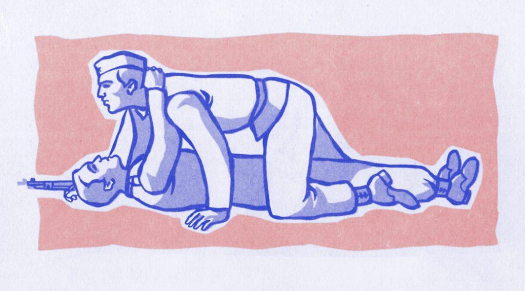 Ilustracija: Boro Stanojčić, 1963.