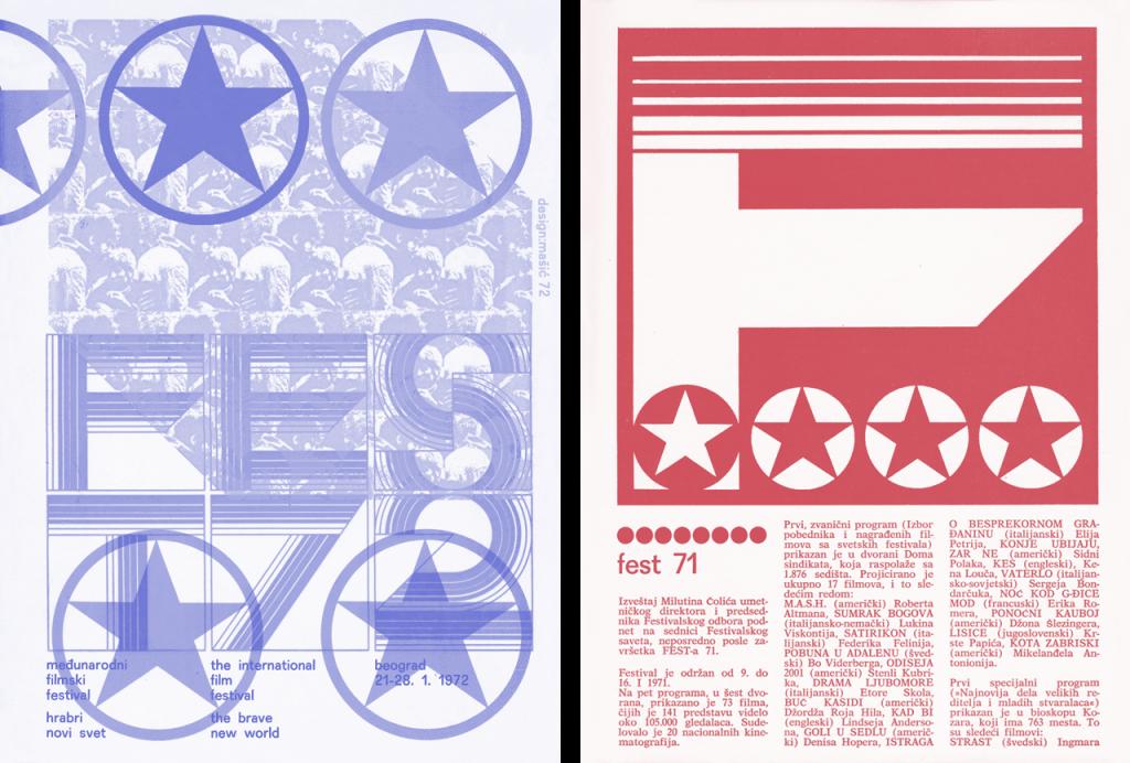 Dizajn: Saveta i Slobodan Mašić, 1972.