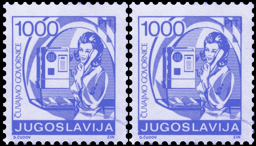 Dizajn: D. Čudov, 1991.