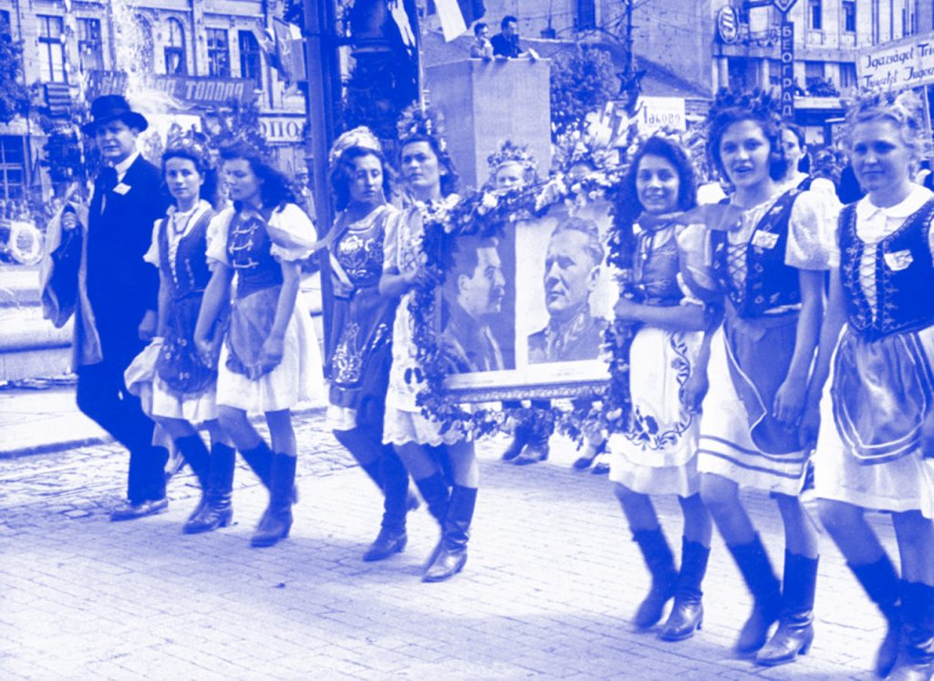 Beograd, 1946.